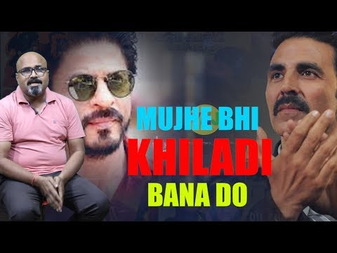 SRK भी बनना चाहते है AKSHAY KUMAR की तरह खिलाड़ी || SHAHRUKH KHAN || AKSHAY KUMAR