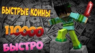 ЗАРАБАТЫВАЮ БЫСТРО MOON COINS 🐾 Pet Simulator! 170.000.000 за 5 МИН в ROBLOX