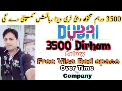 3500 Dirhum Salary jobs In Dubai || Driver + Dubai Taxi || 8th Pass & Fail || By Mohsin Khan
