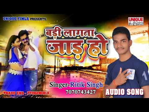 पवन सिंह के भाई रितिक सिंह ~ Godiya Me Le La Balam || Hit Bhojpuri Song 2017