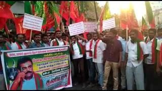 Thaniyarasu Team was 500 1000 r notes declared void tirupappur demonstration in protest against Modi
