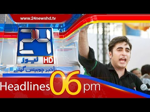 100 Stories in 10 Minutes | 6:00 PM News Headlines | 24 March 2018 | 24 News HD