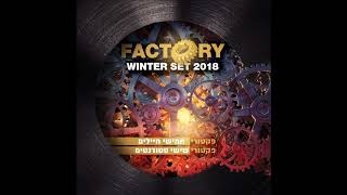 FACTORY WINTER SET2018 By Dj Golan Malka
