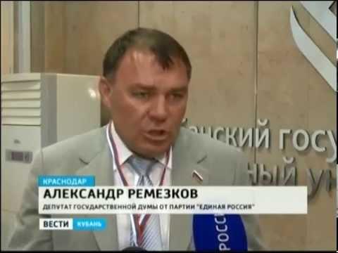 Научно-практическая конференция в Краснодаре «150 лет судебной реформы в России»