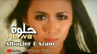 Helwa - Al baghier & Farid Azam ( zanzibar malang )