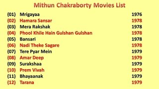 Mithun Chakraborty Movies List