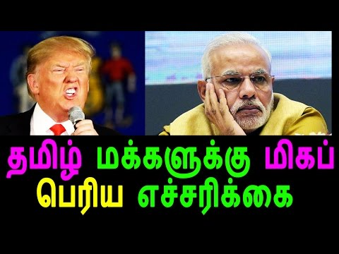 Warning To My Tamil People | Be Ready To Face This Problem | newstamila