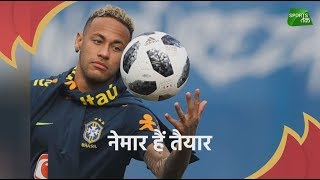 Neymar Returns To Training For The Next Game Against Costa Rica   Sports Tak