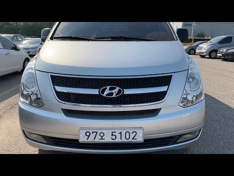 Купили Hyundai Grand Starex на аукционе Южной Кореи для Армянского учёта за 4500$