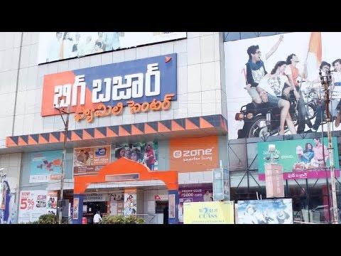 Big Bazar At Kachiguda X Road - Hybiz.tv