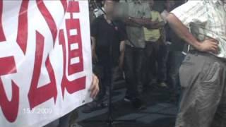 港鐵沙中線修定方案公眾咨詢會 Part8/8