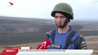 В Северной Осетии уничтожили снаряды времен ВОВ