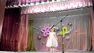 Конкурс «Волшебная страна – Детство» - стихотворение берегите своих детей…