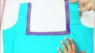 How To Attach Saree Border To The Neckline (DIY)