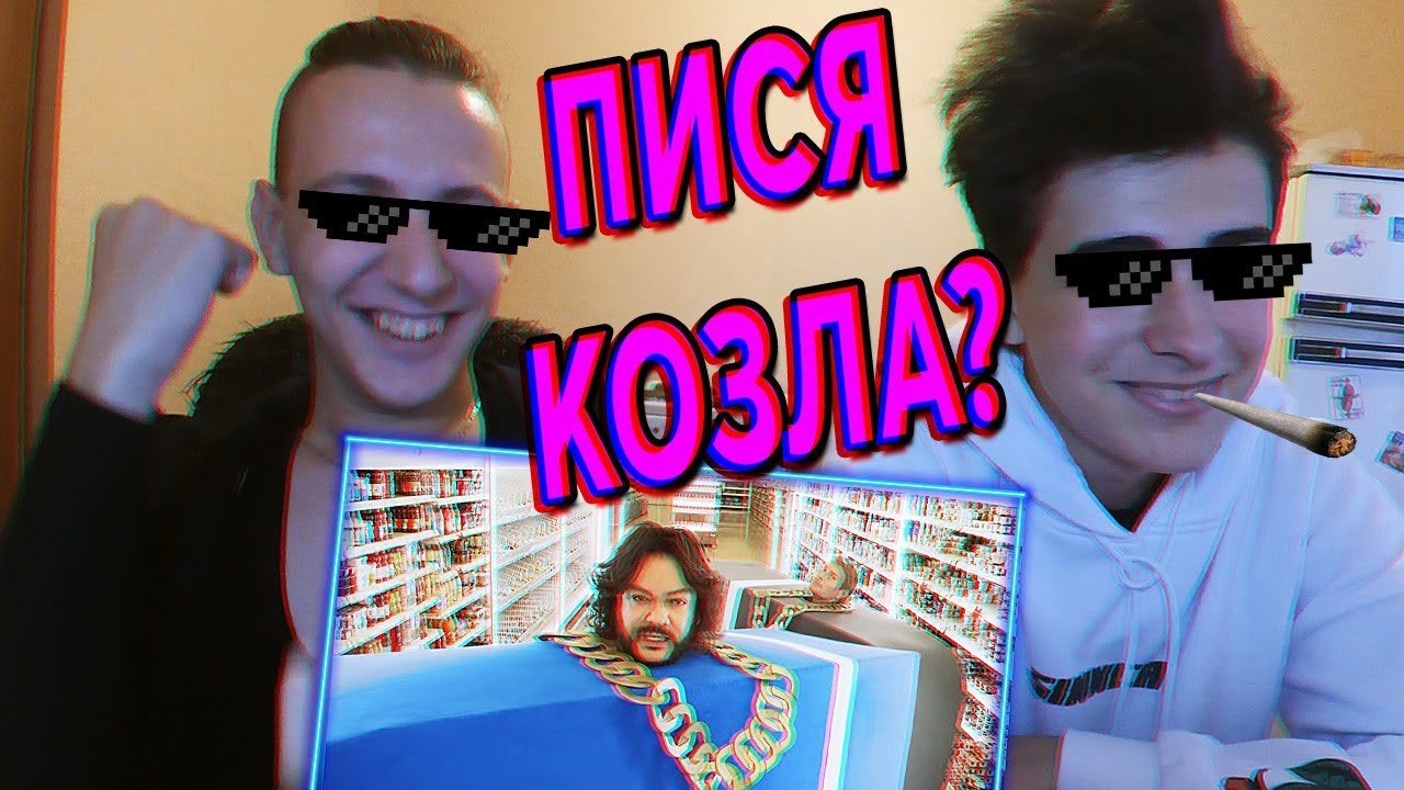 Basque and Kirkorov apologized for Ibiza, removing a parody of the clip of Kanye West - video