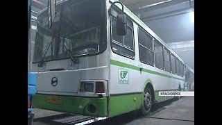 Автотранспортное предприятие, обслуживающее автобусы 13, 64, 69 и 76, может быть закрыто