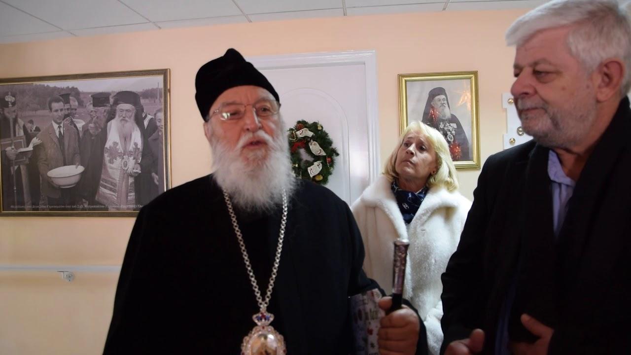 Ο Δήμαρχος Τριπόλεως και ο Μητροπολίτης κ.κ. ΑΛΕΞΑΝΔΡΟΣ επισκέφθηκαν τα ιδρύματα της Τρίπολης