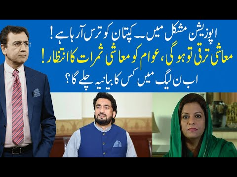 Hard Talk Pakistan with Dr Moeed Pirzada | 01 Jun 2021 | Shehryar Khan Afridi | 92NewsHD thumbnail