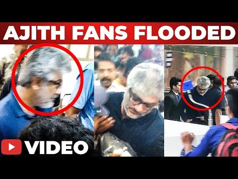 VIDEO: Thala Ajith Fans Flooded at Chennai Airport | Viswasam