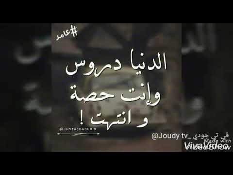 83a2c1db6 صور عن الحياة وكلام حزين شوفوا لا تفوتنا😉😉 - YouTube