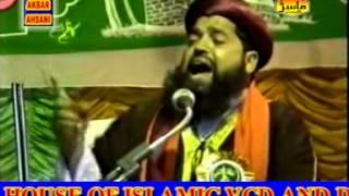 Special Bayan - Ali Akbar Ahsani Karmat-E-Ghaus-E-Azam