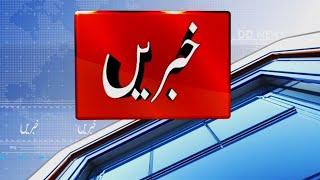 DD Bangla Live Urdu News : 14.08.2020