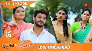 Roja & Poove Unakkaga - Mahasangamam Part 2 | Ep.56 & 57 | 15 Oct 2020 | Sun TV | Tamil Serial
