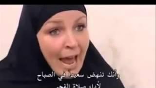 مقارنة بين مسلمات بريطانيات و بنات عربيات   وا أسفاه