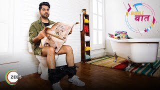 Bubble Baat | Celebrity Chat Show Hosted In Bathroom | Premieres 26th May On ZEE5