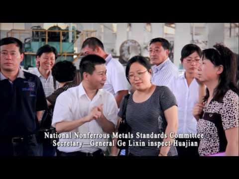 Shandong Huajian Aluminium Group, Aluminium Extrusions Manufacturer