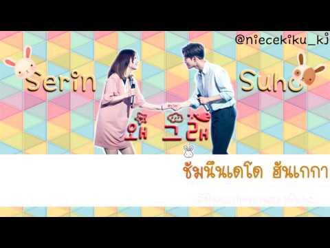[Karaoke Thaisub] Why you be like this - Suho x Lee Serin