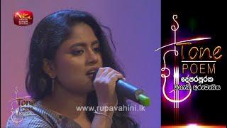 Wasanthaya Enawa Saththamai @ Tone Poem with Lakshana Lakmini Thumbnail