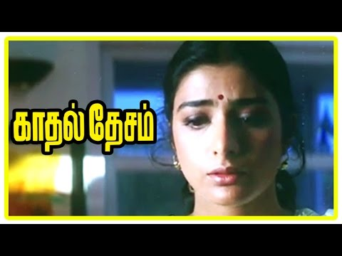 Kadhal Desam Tamil movie | scenes | Tabu realises Vineeth also loves her | Abbas