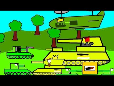 Империя. мультики про танки.