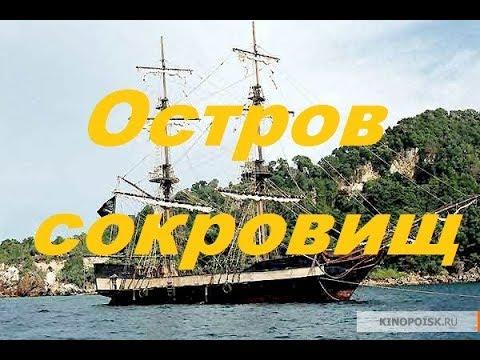 Французская комедия про пиратов \