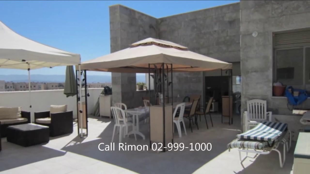 Ramat Beit Shemesh Gimmel: Apartment For Sale On Yirmiyaho HaNavi- Ramat Beit Shemesh