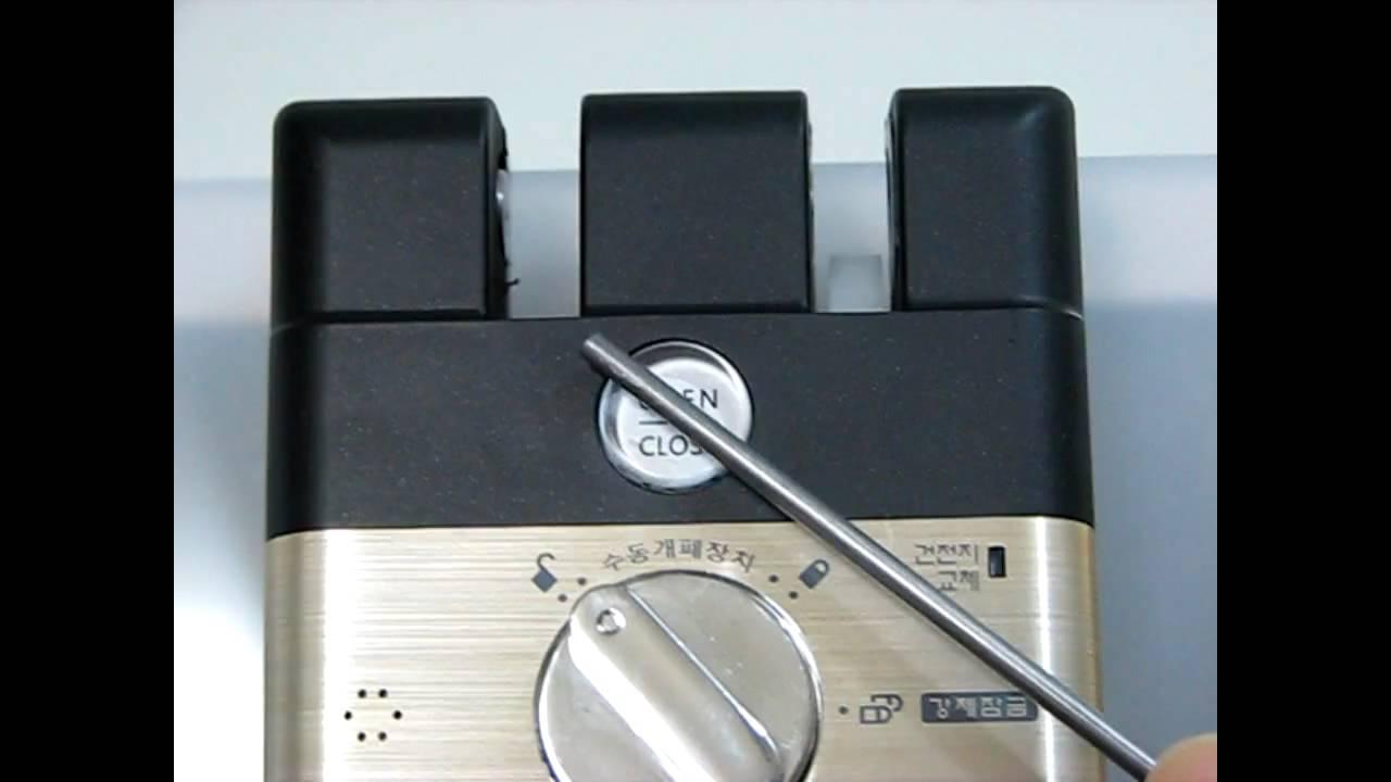 Gateman V20 Hook Safe Button Diable Doovi