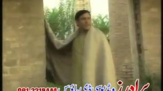 Musharraf Bangash's Pashto New Song     Meena