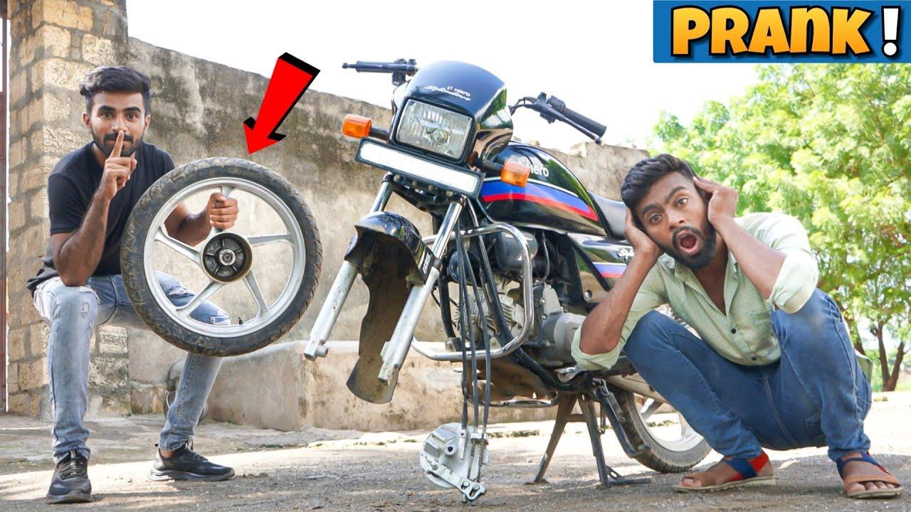 Tire Stealing Prank On Our Teammate | दोस्त की बाइक का टायर चोरी किया - Funny Reactions😂😂