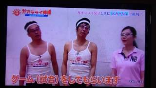 セントラル住ノ江にて CS・GAORAスポーツチャンネルの番組「ガオラライ...
