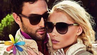 Солнцезащитные очки. Как правильно выбрать - Все буде добре - Выпуск 597 - 11.05.15(, 2015-05-11T15:02:32.000Z)