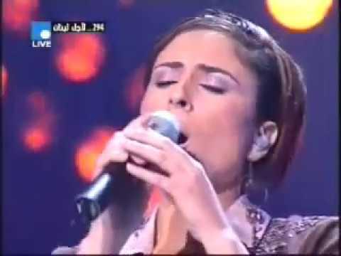 ASMA OTHMANI LAYEM MP3