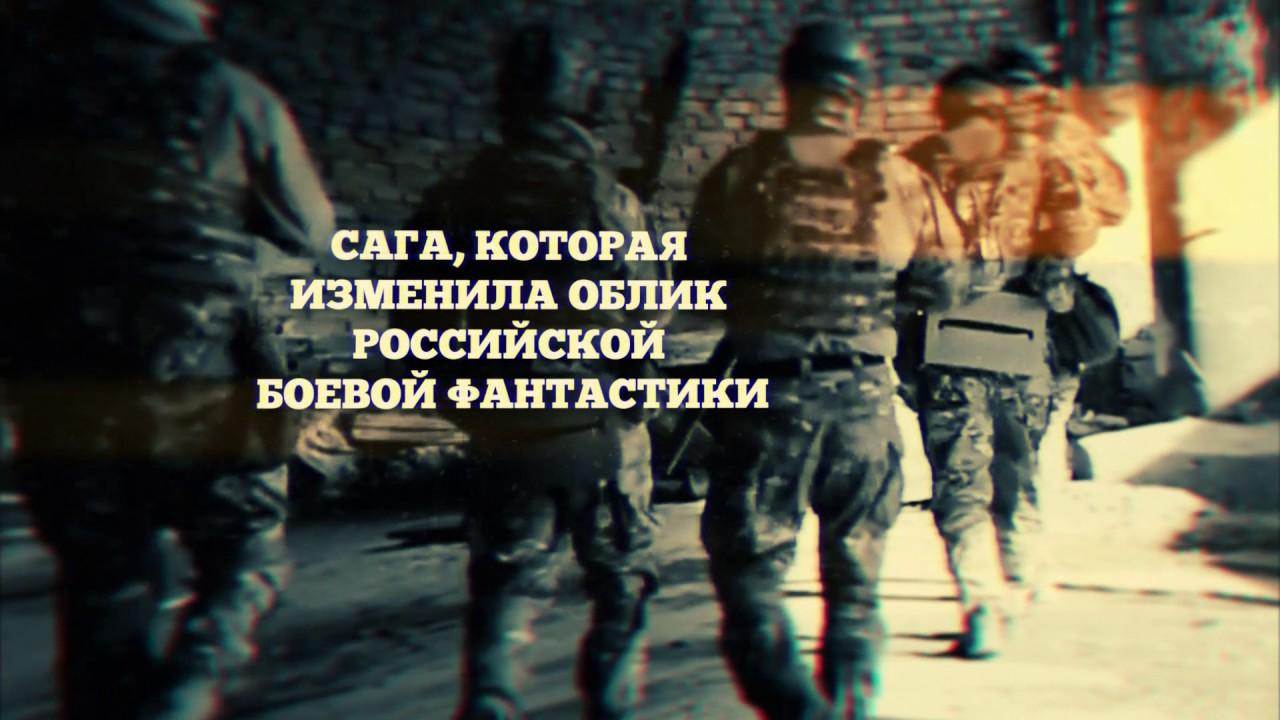 сергей тармашев ареал 8 что посеешь скачать бесплатно fb2