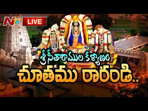 సీతరామల కళ్యాణ వేడుకలు LIVE | Sita Rama Kalyanam At Bhadrachalam | NTV LIVE