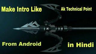 Comment faire de la 3D Intro Comme l'Ak Point Technique en Hindi Android