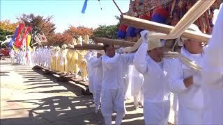 제5회  한국전통상례문화 국제학술대회 하양 무학산 경산…