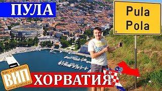 видео Отдых в Сербии: основные курорты и достопримечательности