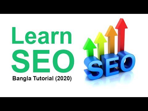 learn-seo-important-information-bangla-tutorial-part-2-(2020)