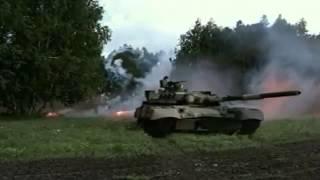 Uçan Tank  Super Tank T 90   2013