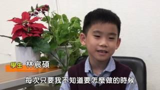 2016福智兒童讀經班招生影片
